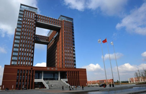 China Medical University (Shenyang)