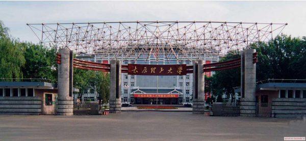 taiyuan university of technology