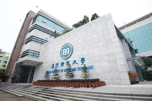 Macau University of Science and Technology