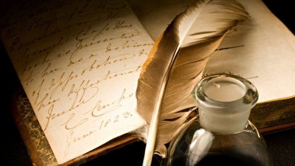 Гранты Писателям