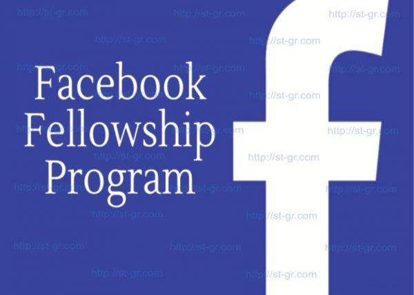 Программа стипендий Facebook