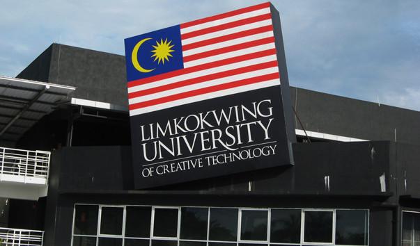 limkokwing university of creative technology